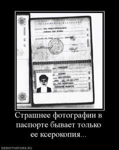 Копирование, ламинирование и распечатка цветных документов до формата А-3 infrus.ru